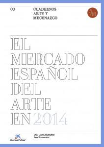 El mercado español arte 2014