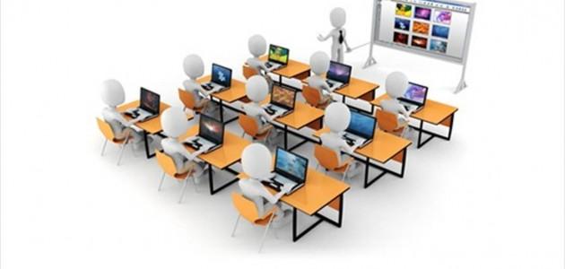 Imagen destacada - Innovación docente