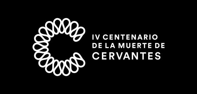 LOGO CERVANTES-06