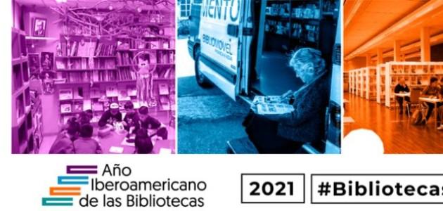 cabecera-ano-iberoamericano.jpg