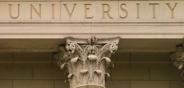 university-pillar-1229217-639x454